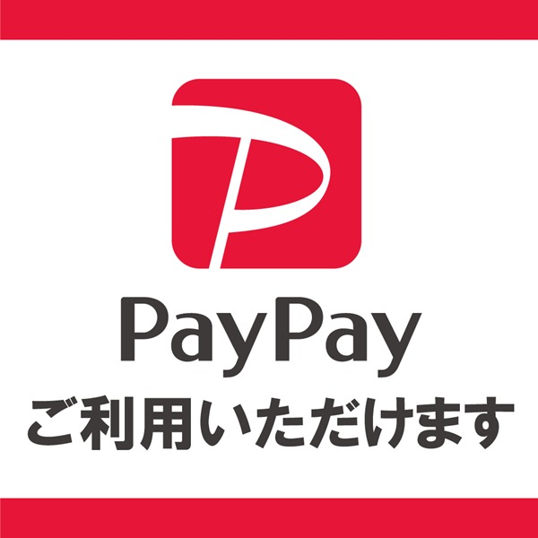 paypay_line